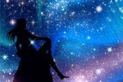 Эротикалық жұлдызнама