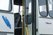 Автобустағы әңгіме